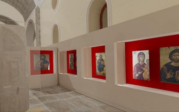 Musées Virtuels